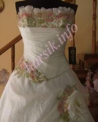 Wedding dress 520364118