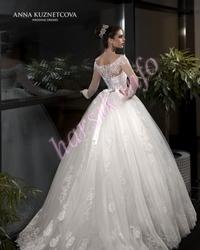 N46 - Լիկվիդացիոն արժեք՝
