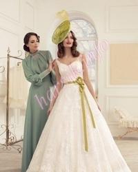Լիկվիդացիա Զգեստը վ