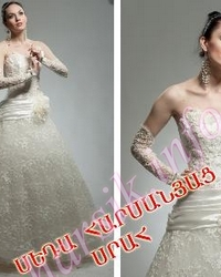 Wedding dress 38405499