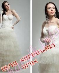 Свадебное платье 111122656