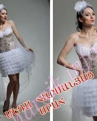 Wedding dress 697174494