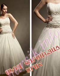 Свадебное платье 92009665