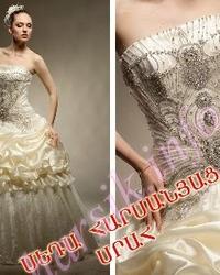 Свадебное платье 999541161