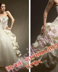 Wedding dress 311001198