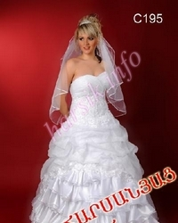 Wedding dress 237701394