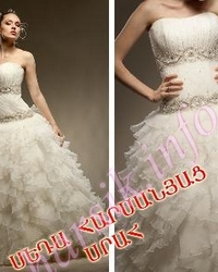 Wedding dress 83120935
