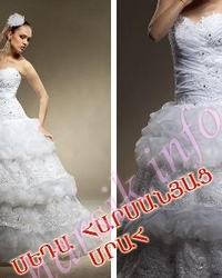 Wedding dress 977380733
