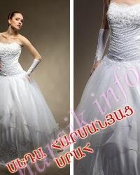 Wedding dress 804027309