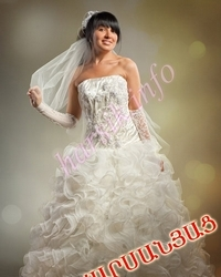 Wedding dress 229198171