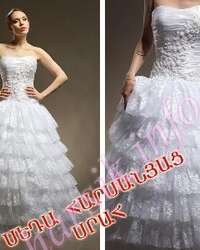 Wedding dress 66990734