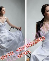 Wedding dress 271596984