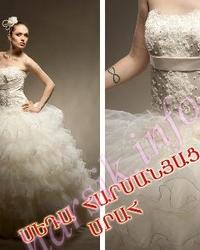 Wedding dress 730323963