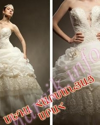 Wedding dress 443352542