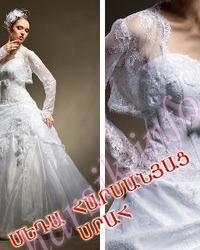 Свадебное платье 803508307