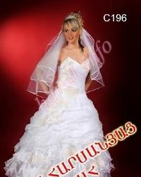 Wedding dress 239971652