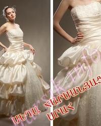Wedding dress 803582764