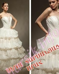 Wedding dress 700638710