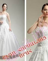 Wedding dress 892422972