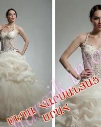 Свадебное платье 917863623