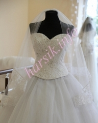 Wedding dress 854866103