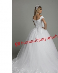 Wedding dress 821478580