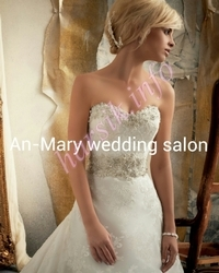 Wedding dress 237049569