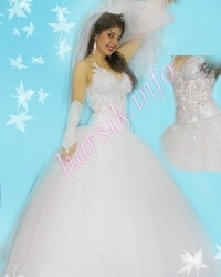 Wedding dress 540528680